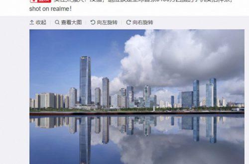 Realme интригует снимком с 64-мегапиксельной квадрокамеры нового смартфона