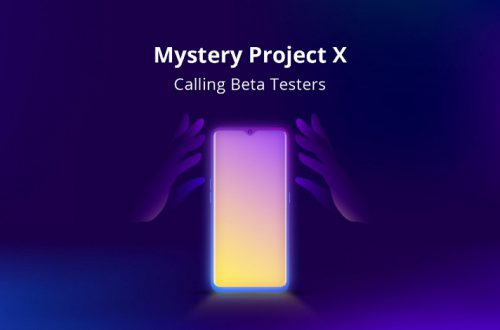 Таинственный проект Project X. Компания Realme приглашает желающих поучаствовать в бета-тесте