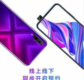 Официальный рендер демонстрирует смартфон Honor 9X Pro спереди и сзади