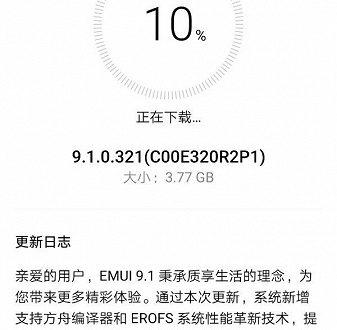 Финальная версия EMUI 9.1 стала доступна для смартфонов Huawei Mate 10, Mate 10 Pro и Mate 10 Porsche Design