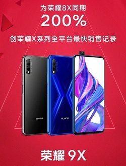 Бодрый старт: Honor 9X расходится в Китае в два раза быстрее Honor 8X
