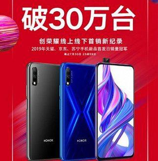 Honor 9X стал самой успешной моделью компании, за день продано 300 000 смартфонов
