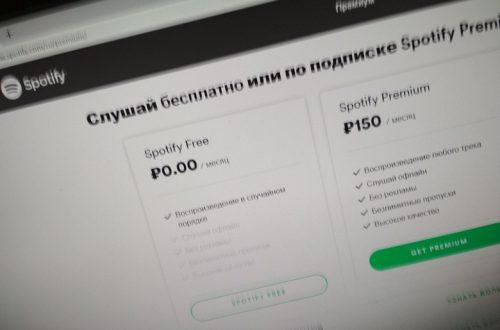 Сервис Spotify в России действительно будет дешевле основных конкурентов