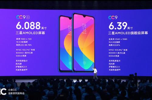 Представлен смартфон Xiaomi CC9 Meitu Custom Edition. Такие же камеры, но цена вдвое больше, чем у Xiaomi CC9e