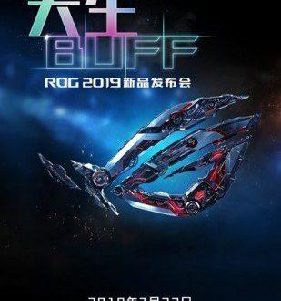 Asus назвала дату анонса геймерского смартфона Asus ROG Phone 2