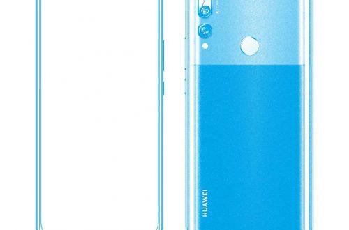 Конкурент Oppo, Realme и Vivo. Новинка Huawei с выдвижной камерой будет стоить $290