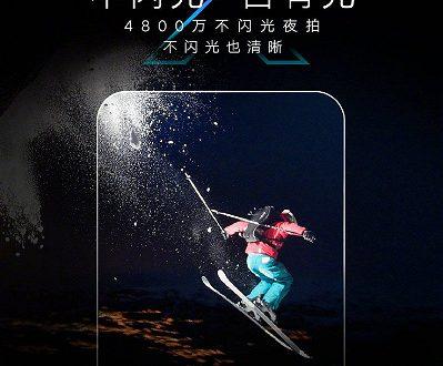 Honor подтвердила разрешение камеры Honor 9X Pro