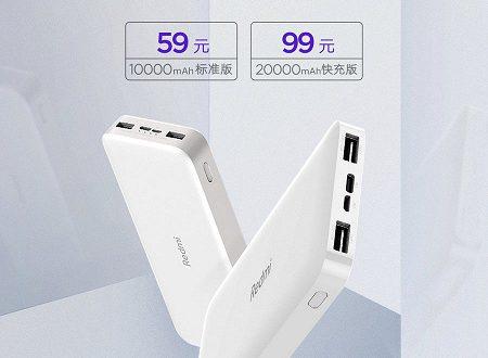 Redmi представила портативные аккумуляторы на 10 000 и 20 000 мА•ч