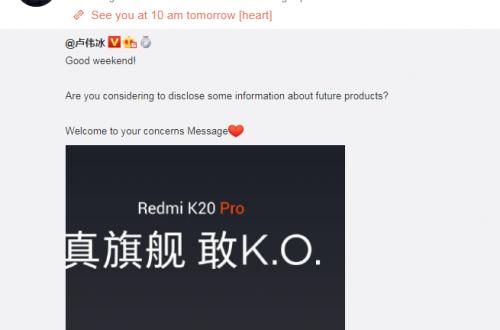 Завтра глава Redmi раскроет очередные новинки бренда