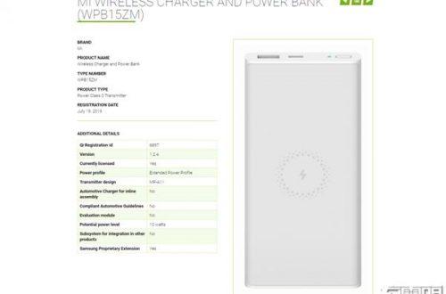 Опубликованы живые фото нового мобильного аккумулятора Xiaomi с беспроводной зарядкой