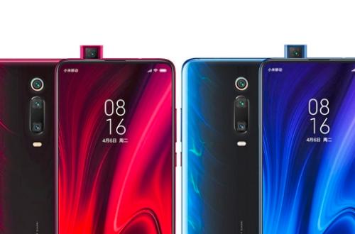 Вице-президент Xiaomi рекламирует видеосъемку 960 к/с и водооталкивающее покрытие Redmi K20 Pro