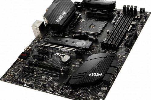 MSI выпустит обновлённые версии системных плат со «старыми» чипсетами AMD, оснастив их микросхемами SPI Flash удвоенного объёма
