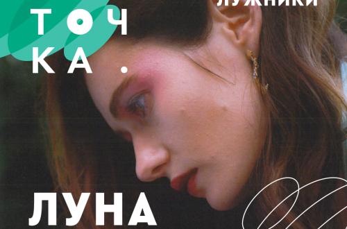Стало известно расписание фестиваля «Ласточка-2019»