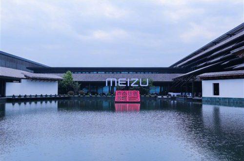Meizu — все? Магазины закрываются, персонал увольняется