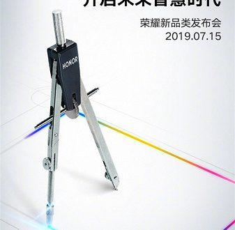 Альтернатива ТВ Xiaomi: 15 июля Honor представит свой первый телевизор
