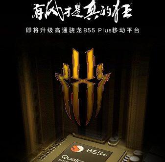 Официально: Nubia Red Devil 3 станет вторым игровым смартфоном на Snapdragon 855 Plus