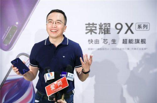 Honor планирует продать не менее 20 миллионов Honor 9X и 9X Pro