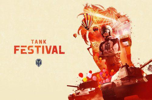 Ко дню рождения World of Tanks в игре начнется событие «Танковый фестиваль»