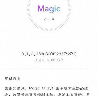 Смартфон Honor V20 получил файловую систему EROFS, компилятор Ark и технологию GPU Turbo 3.0 с очередным обновление прошивки