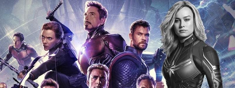 Сравнение экранного времени героев «Мстителей: Финал»