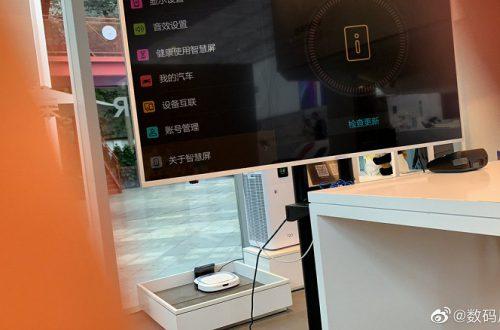 Фото дня: телевизор Honor Smart Screen с операционной системой Hongmeng