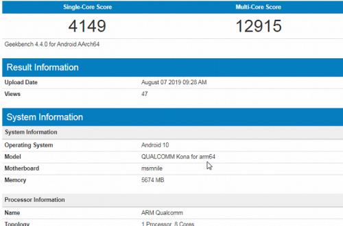 Новейшая флагманская SoC Snapdragon 865 показала возможности в тесте