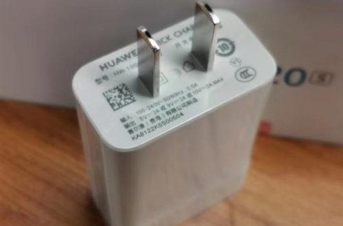 Honor 20S получил зарядное устройство мощностью 20 Вт