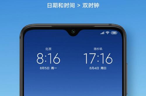 Без перехода на Android 10. Прошивка MIUI добавляет смартфоном Xiaomi новые функции