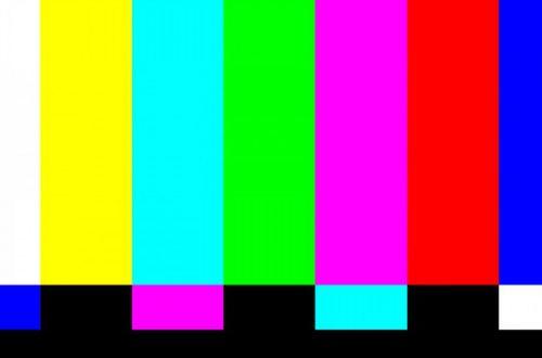 Штормовое предупреждение высокого уровня опасности повлияло на вещание федеральных телеканалов