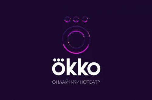 """""""Спасибо за испорченный вечер"""": Онлайн-кинотеатр Okko вышел из строя перед важнейшей прямой трансляцией"""