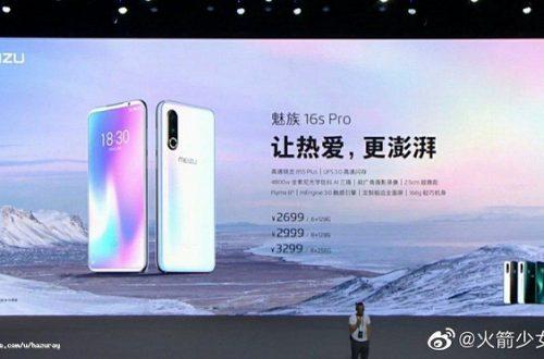 $380 за Snapdragon 855 Plus, память UFS 3.0 и 48-мегапиксельную камеру: Meizu 16s Pro оказался очень дешевым флагманом