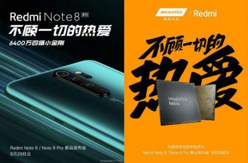 До 8 ГБ ОЗУ и до 128 ГБ флэш-памяти: стали известны объемы памяти смартфонов Redmi Note 8 и Redmi Note 8 Pro