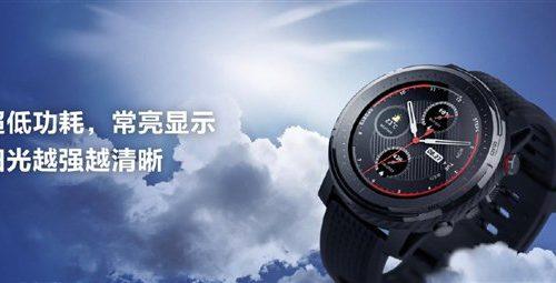 Представлены умные часы Amazfit Smart Sports Watch 3: два процессора, автономность до 14 дней, NFC и датчик ЧСС за $180