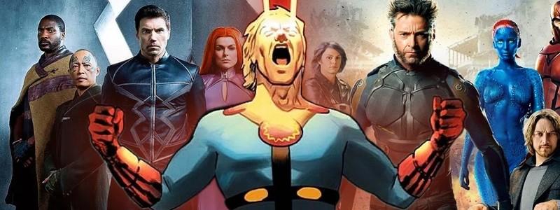 Люди Икс появятся в сцене после титров фильма «Вечные» от Marvel
