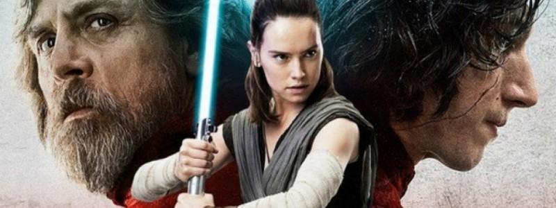 «Звездные войны 9» подтвердили, кого Люк обучал Силе