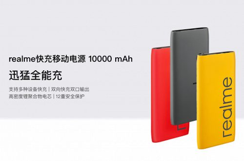 Похож на Nokia N8. Realme представила дешёвый и быстрый внешний аккумулятор Fast Charge Power Bank