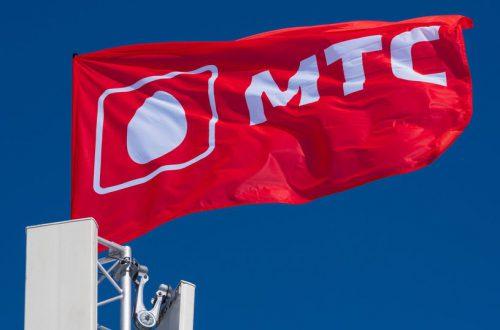 МТС запустит в Москве мультифункциональную концертную площадку МТС Live Arena