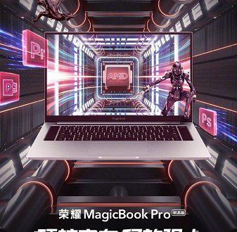Через два дня Honor представит ноутбук MagicBook Pro на платформе AMD