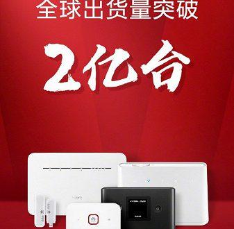 Поставки модемов и роутеров Huawei с поддержкой LTE превысили 200 миллионов штук