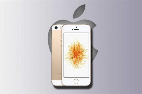 Песня iPhone SE еще не спета: iPhone SE 2 c 5-дюймовым экраном выйдет в следующем году