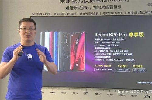 Смартфоны Redmi K20 Pro Premium представлены официально: до 12 ГБ ОЗУ и до 512 ГБ флэш-памяти