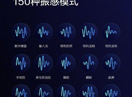Новые подробности о Xiaomi Mi 9 Pro 5G: 150 вариантов вибрации и игры в 4D
