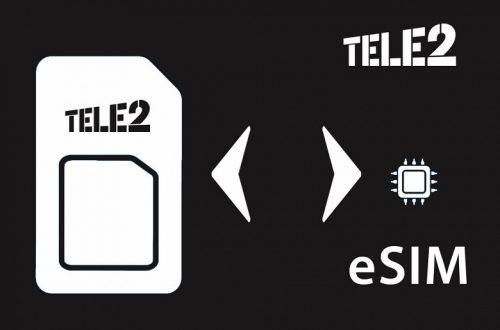 Оператор Tele2 возобновил выдачу eSIM в Москве