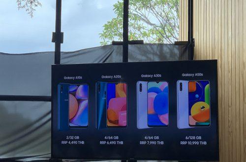 От $150 до $360: опубликованы цены смартфонов Galaxy A10s, A20s, A30s и A50s