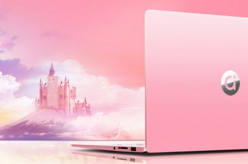 Asus Adolbook14 — первый в мире металлический ноутбук с градиентной окраской