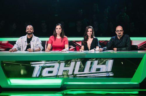 Павлу Воле бросят вызов на казанском кастинге  в шоу «ТАНЦЫ» на ТНТ