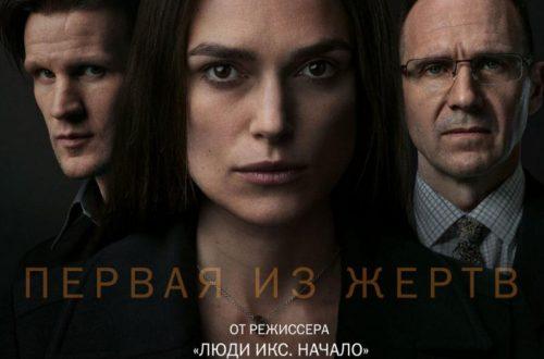 """""""Опасные секреты"""": Спасти нельзя молчать (6/7)"""