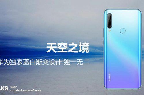 Смартфон Huawei Enjoy 10, который будет во многом копировать Honor 9X, на официальных рендерах в четырех цветах