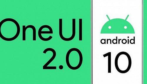 Обновление может выйти раньше. Samsung уже тестирует Android 10 с интерфейсом One UI 2.0 на смартфонах Galaxy S10 и Galaxy Note10