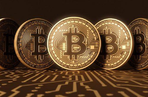 Неизвестный кошелёк Bitcoin был пополнен на сумму свыше 1 млрд долларов
